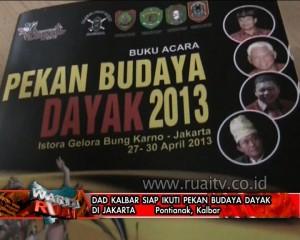 DAD KALBAR SIAP IKUTI PEKAN BUDAYA DAYAK DI JAKARTA